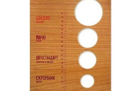 Доска для измерения толщины члена