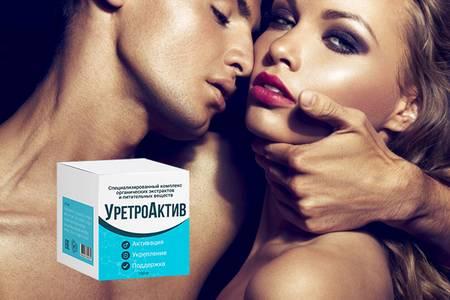 мужчина с женщиной и упаковка препарата