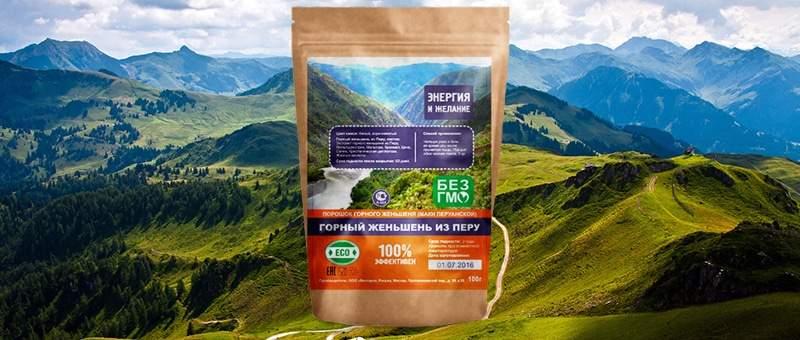упаковка препарата на фоне перуанских гор