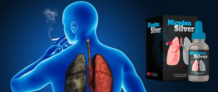 фигура мужчины с сигаретой и заболеванием легких