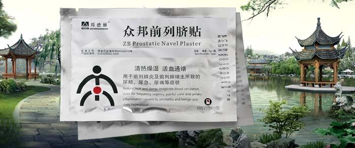 Китайские лекарства от простатита - Всё об урологии